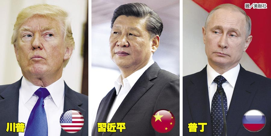 美中俄貿易大戰 一觸即發