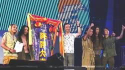 貢寮海洋音樂祭大賞 「火燒島」奪首獎