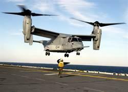 美魚鷹機澳洲外海失事 3人下落不明