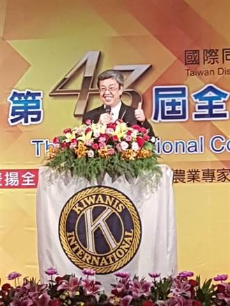 副總統表揚國際同濟會貢獻人員 美籍神父甘惠忠在列