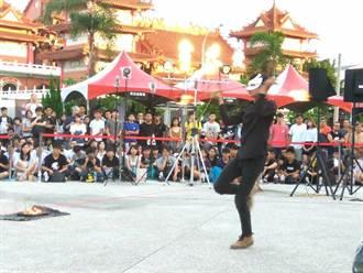 全國火舞賽決戰雲林 參賽者身懷絕技「焰」驚四座!