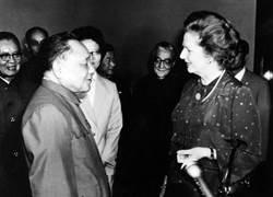 鄧小平:英軍如拖延 解放軍就開進香港一錘砸死!