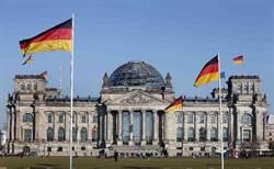 在德國會前行納粹禮拍照 兩中國遊客被捕