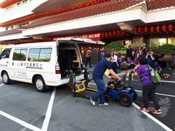 復康巴士消防演練守護身障者安全