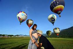 熱氣球嘉年華最後一天 挺7月孕肚浪漫拍婚紗