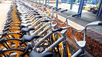 又有共享單車來台 V Bikes月中宜蘭試騎