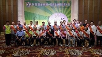 民進黨台南市黨部表揚41位民主爸爸 場面溫馨