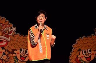 「藉音符傳遞孝行」巡迴彰化公益演唱 員林演藝廳爆滿