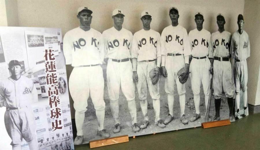 纪念百年「能高团」与创办人林桂兴(右1)能高棒球节精采赛事,周六将在花莲开打。(许家寧摄)