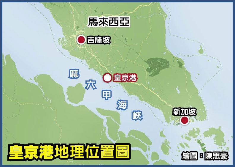 皇京港地理位置图