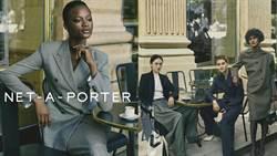 一個廣告透露出五大趨勢!NET-A-PORTER  秋冬形象演繹出女性的摩登時尚風範