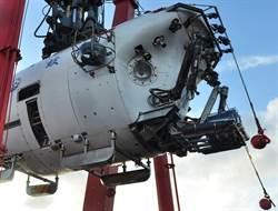進階版「蛟龍號」!陸製4500米載人潛水器視野更好