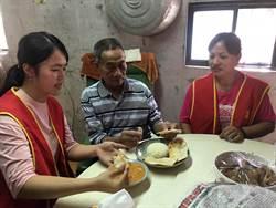華山基金會協助 台東獨居阿公第一次過父親節