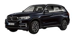 BMWX5極智白金版 閃耀登場