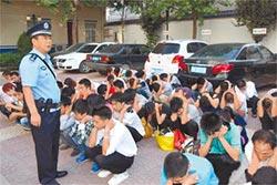 求職青年喪命天津清剿非法傳銷