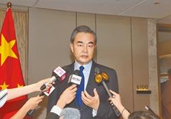 中俄支持 安理會通過制裁北韓