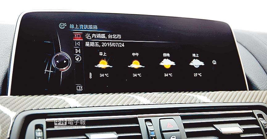 線上資訊服務可即時提供天氣、Google地圖等功能。(BMW提供)