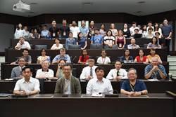 2017永續水產研討會 7日於海大舉行