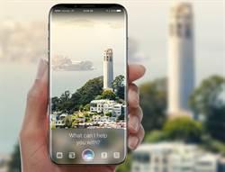 富士康高層洩iPhone8高價內幕 又急刪文