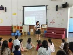 竹縣文化局推方言說故事 邀請親子共同參與