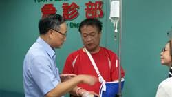 採訪女子救護 男友抓狂棍擊打斷記者手骨