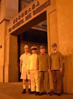 男穿日軍制服在四行倉庫拍照 被轟腦殘