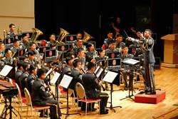 陸軍今音樂會演奏「友邦之音」