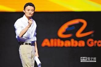 美科技4巨頭被打趴!這些中國科技股漲勢超猛