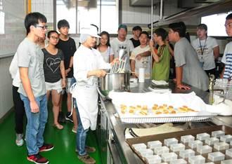 僑委會與靜宜大學協助海外華裔青年認識臺灣體驗文化