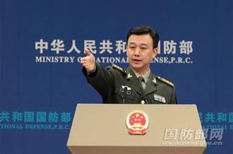 日本發布《防衛白皮書》大陸國防部斥抹黑中國