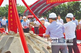 宏全砸15億 蓋中港園區第3廠
