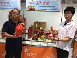 兩岸急凍 金門物產搶進台灣本島闢商機
