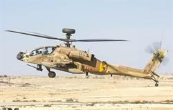 以色列阿帕契直升機墜毀 應是機械故障
