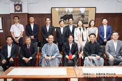 賴清德拜會京都市長 爭取主辦世界歷史都市聯盟大會