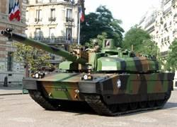 大炮主義? 法國萊克勒坦克試裝140公釐炮