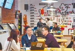 思想進擊》北京大學創客營架起創客交流新模式