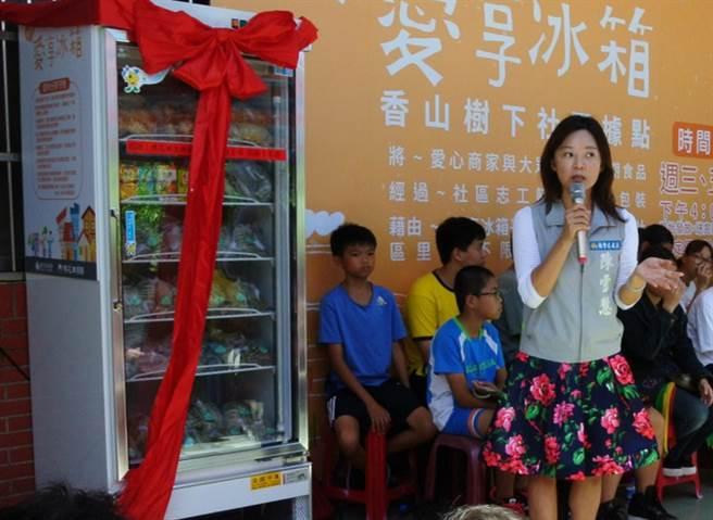 新竹市政府9日在香山區樹下社區成立第4個愛享冰箱的據點,社會處長陳雪慧期盼更多社區一同發揮能量,分享食物分享愛。(陳育賢攝)