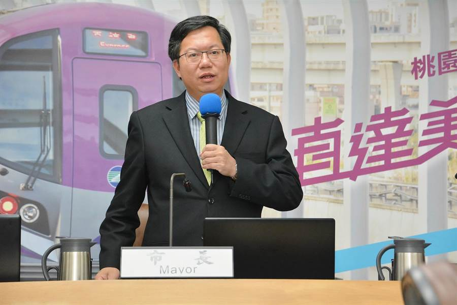桃園市長鄭文燦表示,政院通過鐵路地下化可行性研究,代表鐵路地下化進入實質設計階段。(甘嘉雯攝)