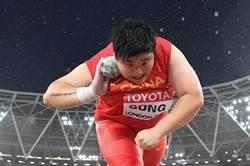 田徑世錦賽》鞏立姣女鉛奪冠 中國史上第14金