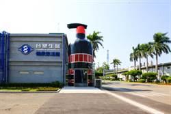 台塑企業首座觀光工廠正式運營