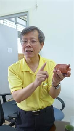 研究:紫砂壺泡茶較健康 因鉀離子少