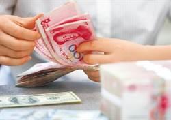 人民幣強彈 華頓投信推3年到期人民幣新興債券基金搶市