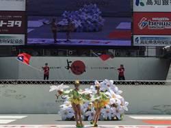 光明國小舞蹈社 踏上日本高知縣夜來祭舞台