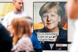 德年輕人 挺梅克爾奶奶