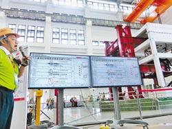 國震中心台南實驗室啟用
