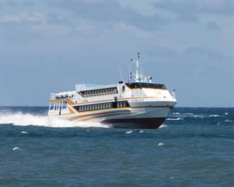 喊20幾年終通過 航港局推船隻嚴守標準流程