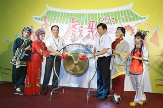 昇恆昌戲聚嘉年華 傳統戲曲驚艷機場旅客