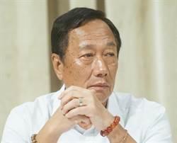 鴻海子公司遭爆放無薪假 百位員工被迫請假