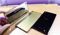 Sony可升Android O機種清單在此 竟沒Z5