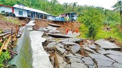 水保局斥鉅資 從根救富源溪